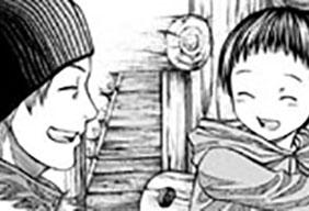 愛しのBabyと笑顔を呼ぶクルフィの巻